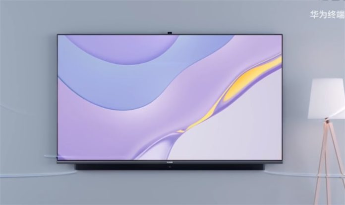 Huawei Smart Screen V55i