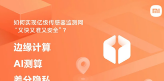 Xiaomi Phones Will Get An Earthquake Monitoring Function With Sensors & AI Algorithms